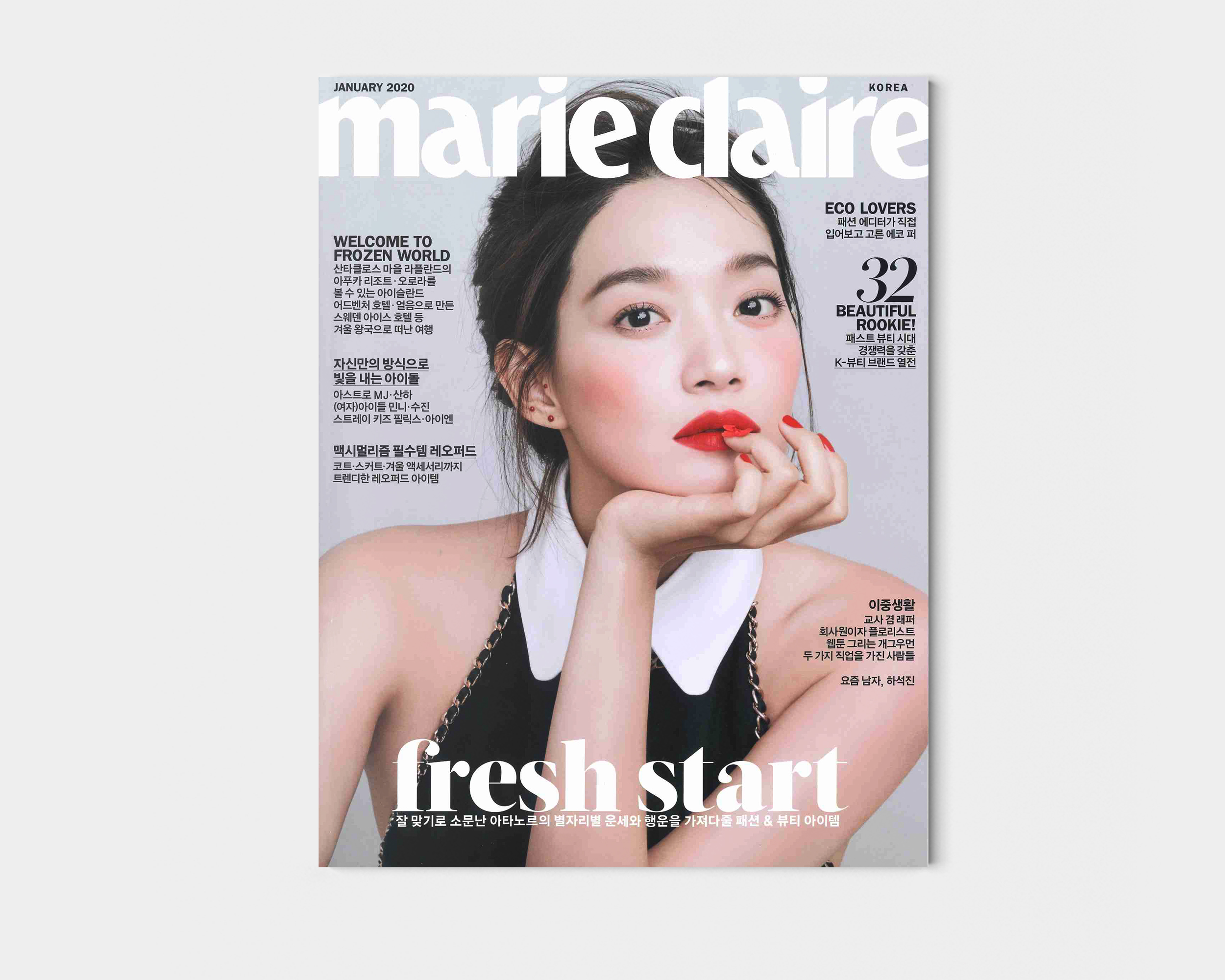 <2020/01> MARIE CLAIRE